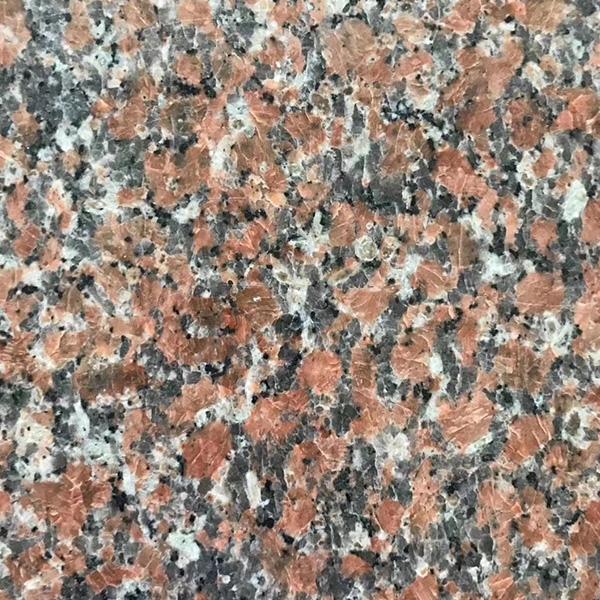 兰州花岗岩