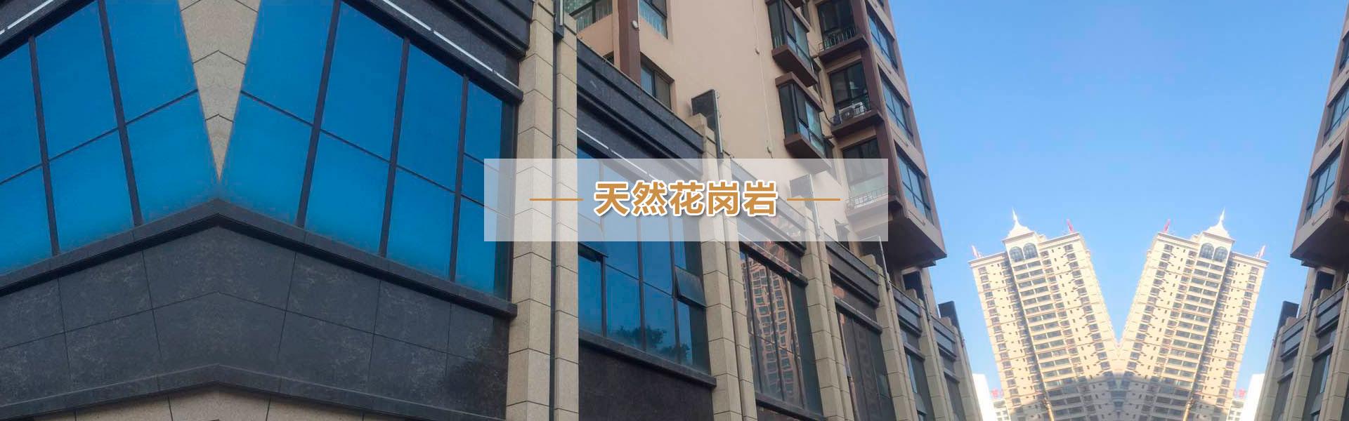 http://www.gshtsc.com/data/images/slide/20190917090634_406.jpg